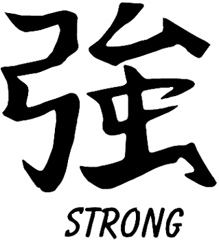 Japanese Lettering 'Strong' vinyl decal. Customized Online. 1158